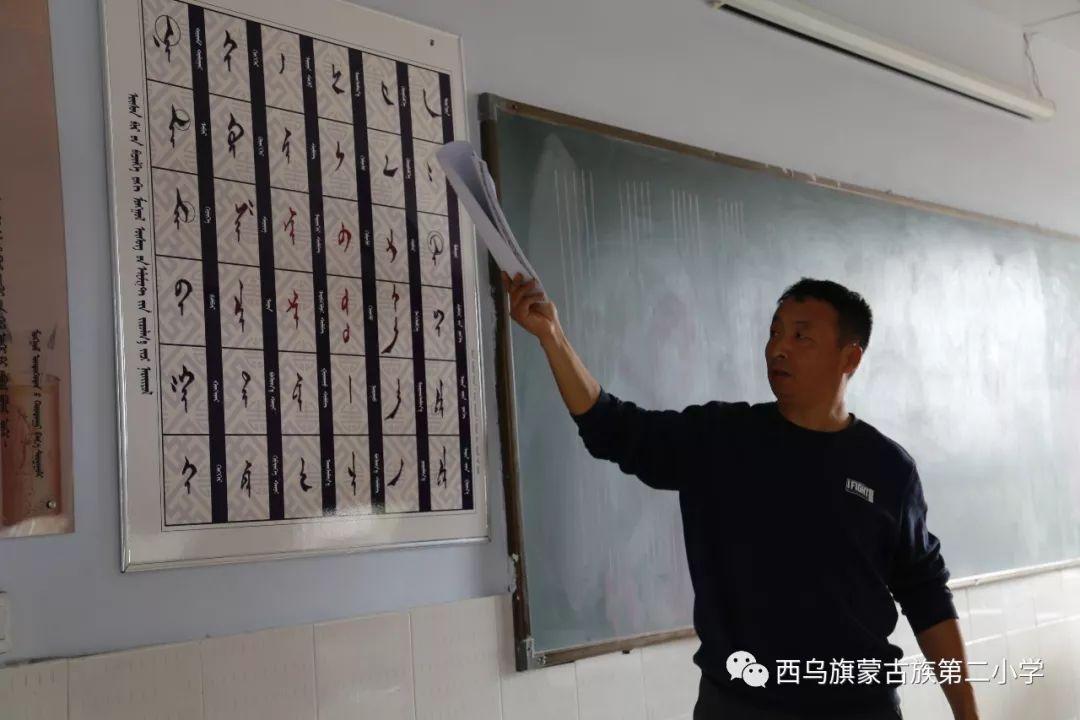 【青年教师基本功培训——硬笔书法】西乌旗蒙古族第二小学举办了青年教师书法培训 第6张
