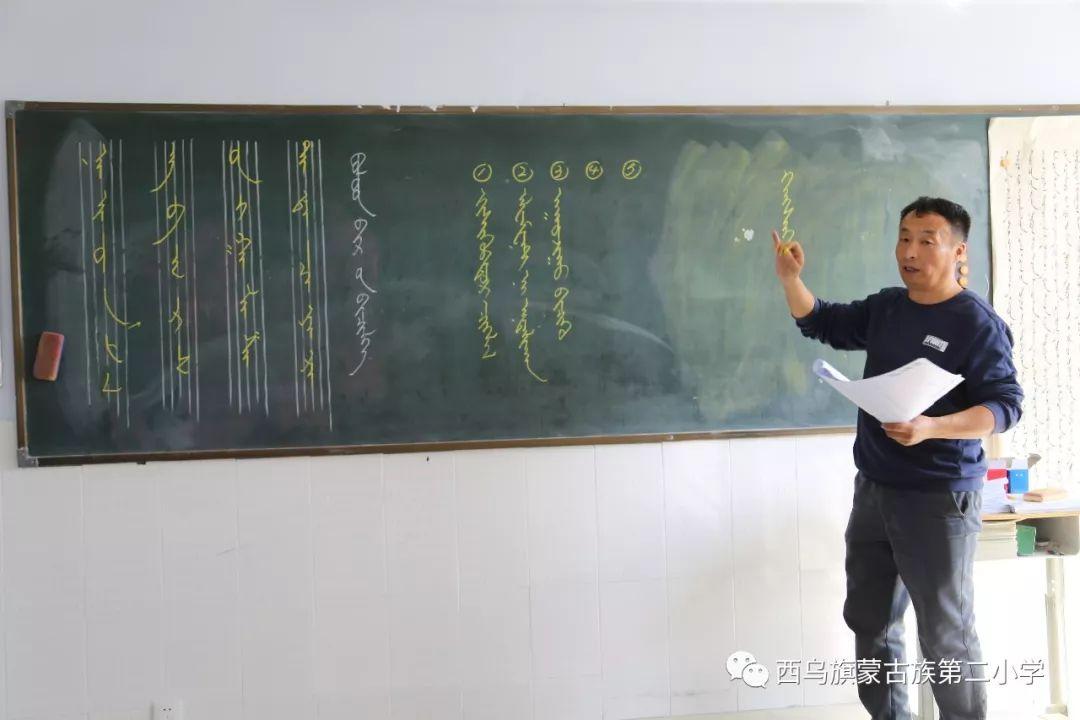 【青年教师基本功培训——硬笔书法】西乌旗蒙古族第二小学举办了青年教师书法培训 第7张