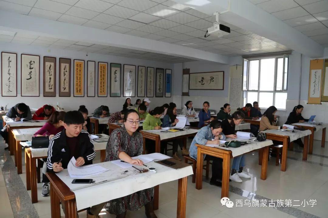 【青年教师基本功培训——硬笔书法】西乌旗蒙古族第二小学举办了青年教师书法培训 第8张