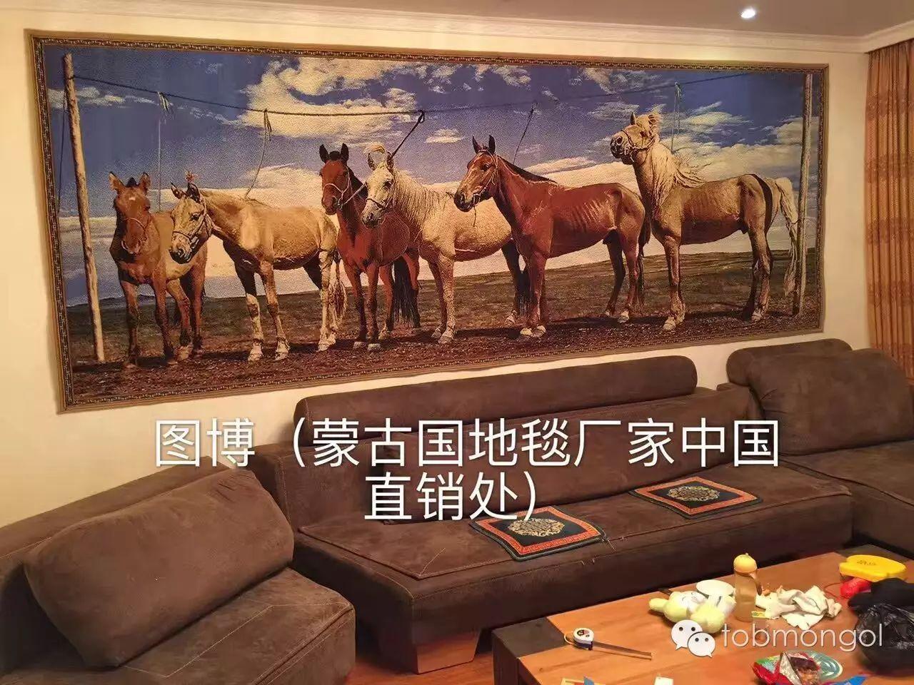 蒙古族刺绣 第17张 蒙古族刺绣 蒙古工艺
