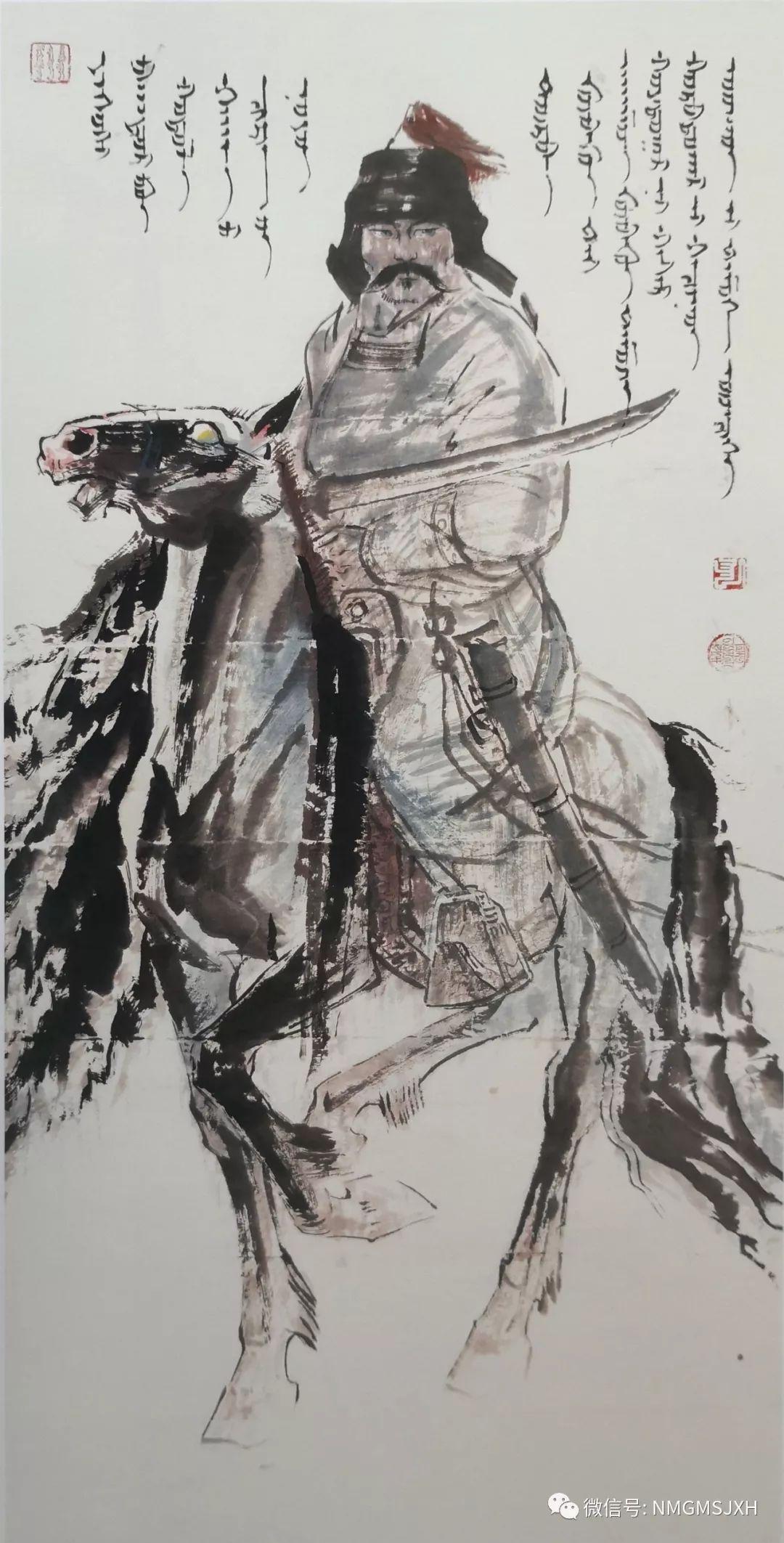 著名蒙古族画家思沁同志逝世 第4张