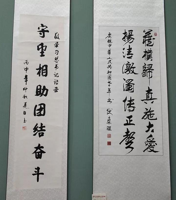 """内蒙古诗书画研究会""""庆祝中华人民共和国成立70周年书画展"""" 第2张"""