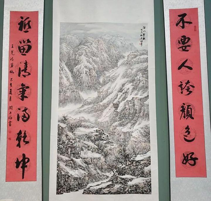 """内蒙古诗书画研究会""""庆祝中华人民共和国成立70周年书画展"""" 第4张"""