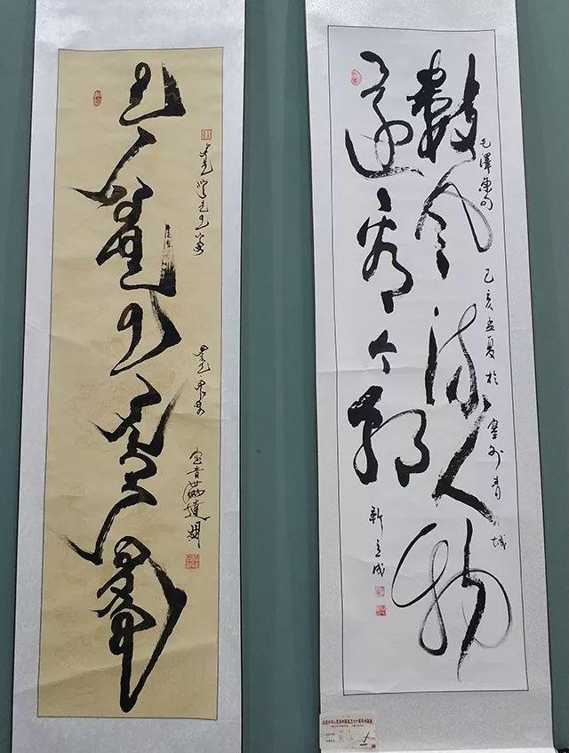 """内蒙古诗书画研究会""""庆祝中华人民共和国成立70周年书画展"""" 第3张"""