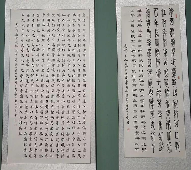 """内蒙古诗书画研究会""""庆祝中华人民共和国成立70周年书画展"""" 第7张"""