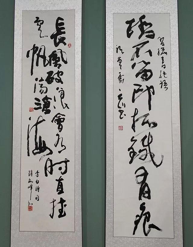 """内蒙古诗书画研究会""""庆祝中华人民共和国成立70周年书画展"""" 第15张"""