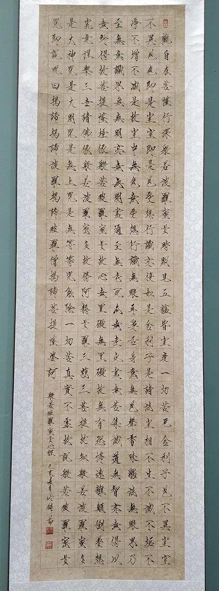 """内蒙古诗书画研究会""""庆祝中华人民共和国成立70周年书画展"""" 第20张"""