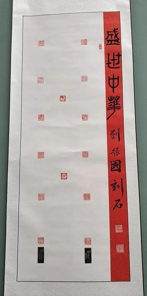 """内蒙古诗书画研究会""""庆祝中华人民共和国成立70周年书画展"""" 第21张"""