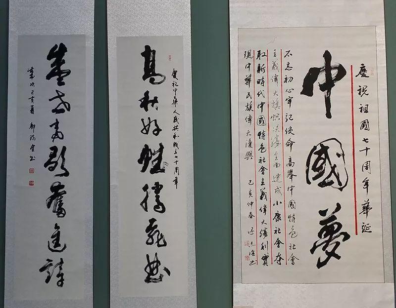 """内蒙古诗书画研究会""""庆祝中华人民共和国成立70周年书画展"""" 第34张"""