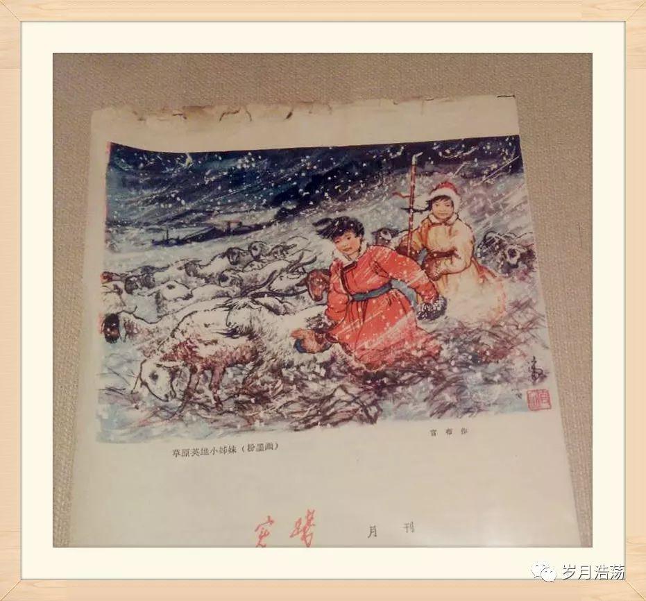 美术画廊|锦绣山河绚丽草原—官布先生画展 第1张
