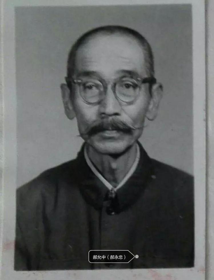 【乡约大美】老山沟走出的蒙古军营长—郝勇功 第3张
