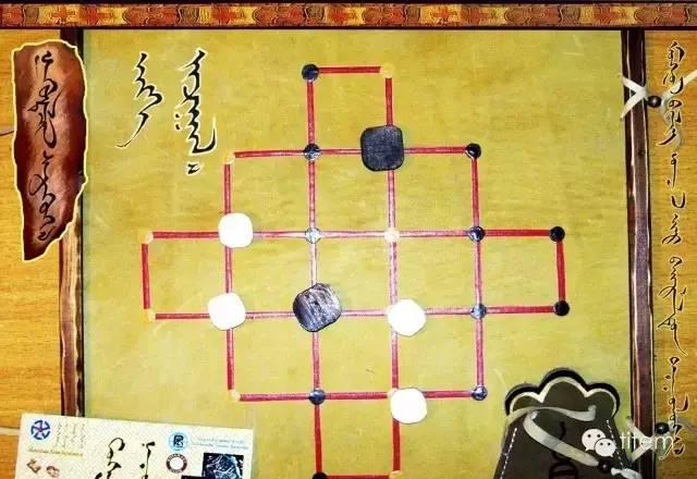 蒙古棋类游戏大全 第6张