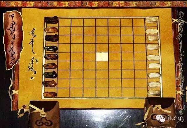 蒙古棋类游戏大全 第7张
