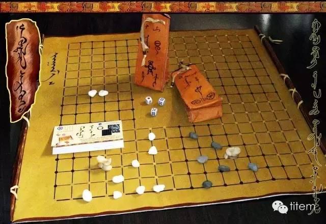 蒙古棋类游戏大全 第10张