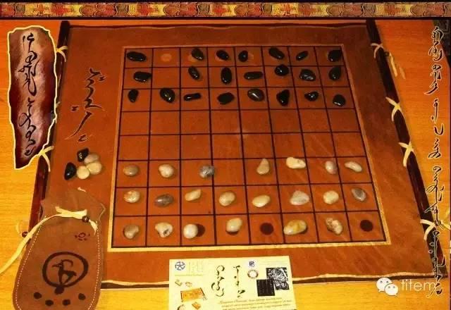 蒙古棋类游戏大全 第12张