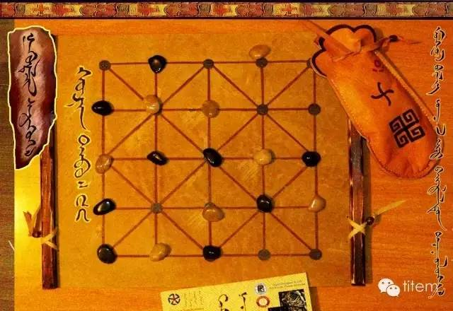 蒙古棋类游戏大全 第19张