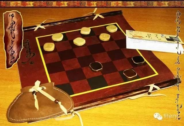 蒙古棋类游戏大全 第22张