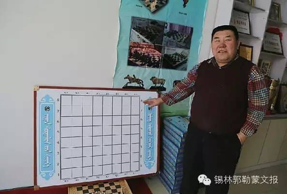【视频】阿敖日布:将蒙古象棋推向世界的人 第3张