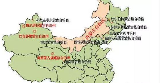 【蒙古历史】世上最全的世界各地蒙古人以及行政区域 第11张