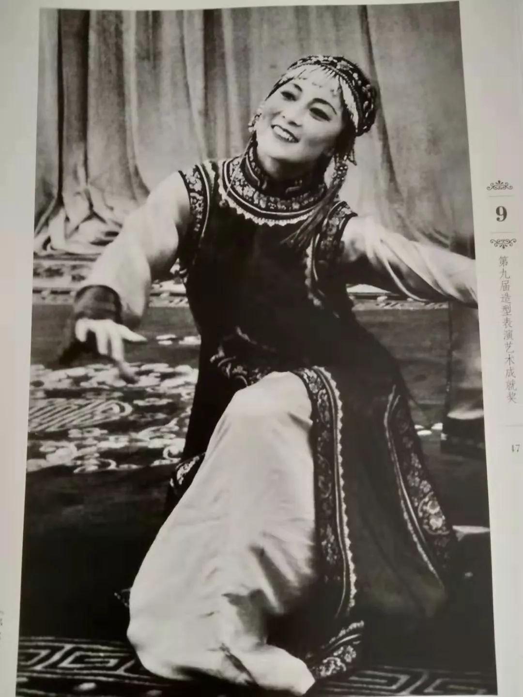 内蒙古舞蹈名家系列之——斯琴塔日哈 第6张