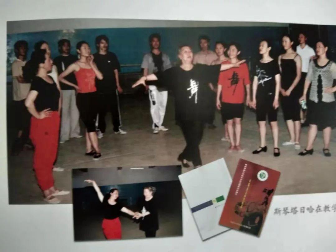 内蒙古舞蹈名家系列之——斯琴塔日哈 第13张