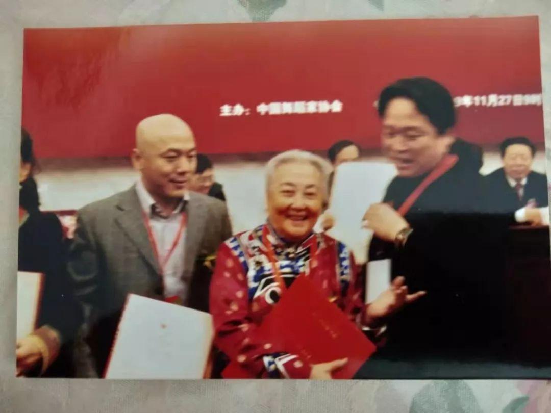 内蒙古舞蹈名家系列之——斯琴塔日哈 第15张