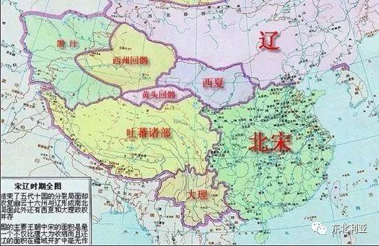 """刘浦江:契丹族的历史记忆——以""""青牛白马""""说为中心(上) 第3张 刘浦江:契丹族的历史记忆——以""""青牛白马""""说为中心(上) 蒙古文化"""