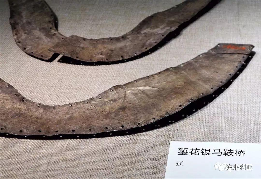 图集丨辽元时期的豪华马鞍与装饰 第8张 图集丨辽元时期的豪华马鞍与装饰 蒙古工艺