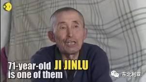 朱泓:人种学上的匈奴、鲜卑与契丹 第10张 朱泓:人种学上的匈奴、鲜卑与契丹 蒙古文化