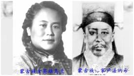 辽宁丨消失的东土默特右旗 第8张 辽宁丨消失的东土默特右旗 蒙古文化