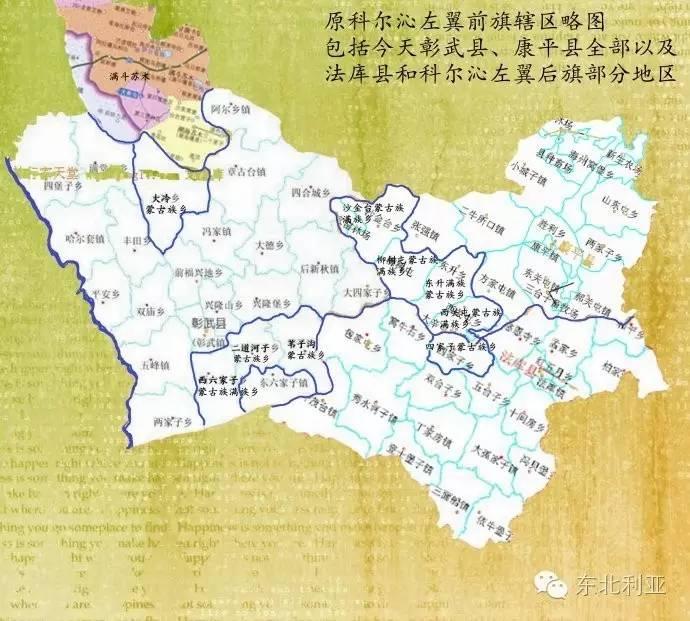 辽宁丨淡出历史的科尔沁左翼前旗 第8张 辽宁丨淡出历史的科尔沁左翼前旗 蒙古文化