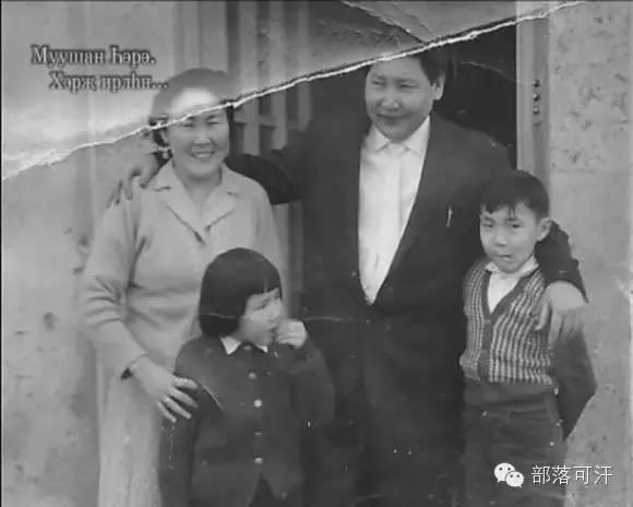 俄罗斯卡尔梅克蒙古怀旧照片 第3张