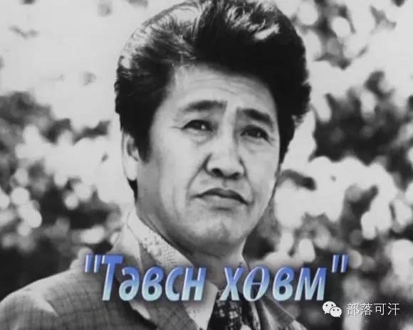 俄罗斯卡尔梅克蒙古怀旧照片 第28张