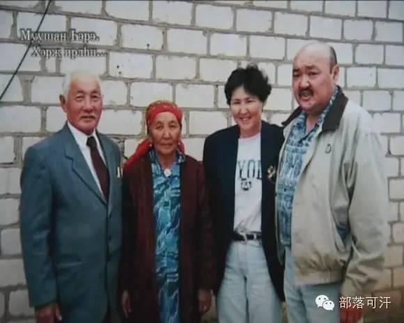 俄罗斯卡尔梅克蒙古怀旧照片 第95张