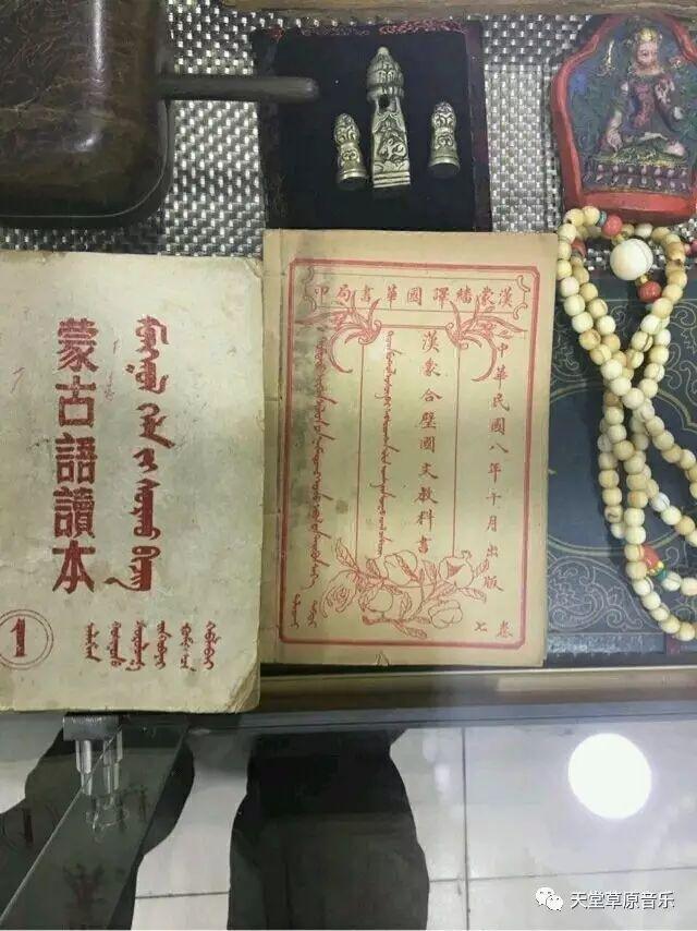 【TTCY 怀旧时刻】曾经内蒙古商品上的蒙古文字,看看是不是你那时候的回忆 第8张