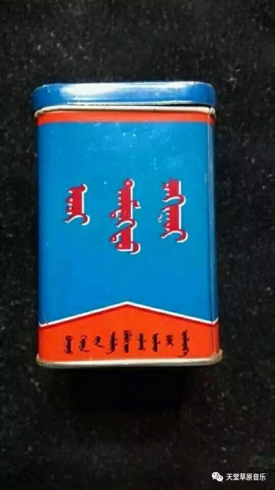 【TTCY 怀旧时刻】曾经内蒙古商品上的蒙古文字,看看是不是你那时候的回忆 第10张