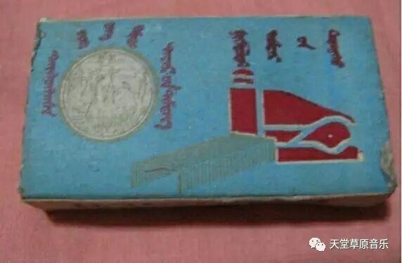 【TTCY 怀旧时刻】曾经内蒙古商品上的蒙古文字,看看是不是你那时候的回忆 第21张