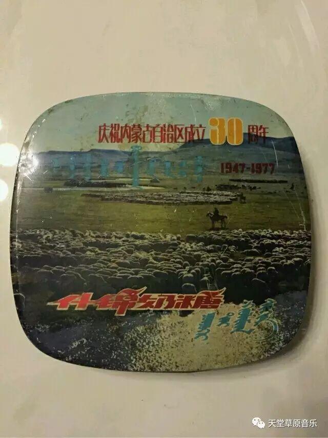【TTCY 怀旧时刻】曾经内蒙古商品上的蒙古文字,看看是不是你那时候的回忆 第26张