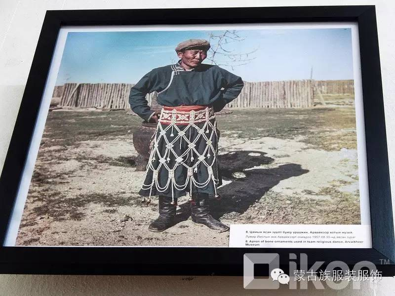 1957-1963年 蒙古国印象照片资料 第6张