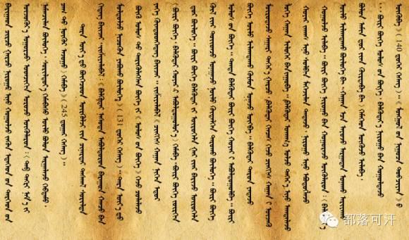 【记史资料】成吉思汗时代的蒙古式摔跤 第3张