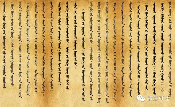 【记史资料】成吉思汗时代的蒙古式摔跤 第4张