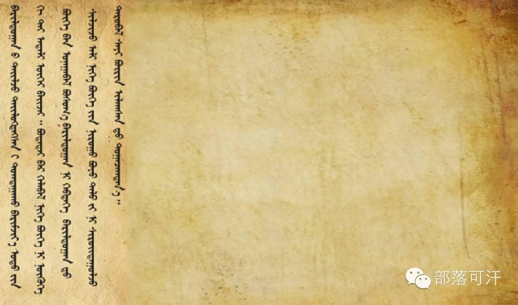 【记史资料】成吉思汗时代的蒙古式摔跤 第6张