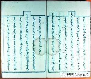 【图文】散落在民间的蒙古族历史文物资料 第12张