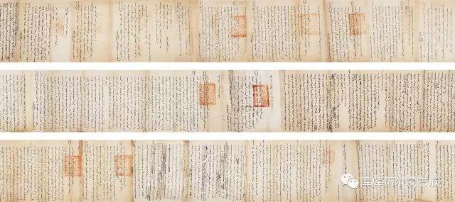 【图文】散落在民间的蒙古族历史文物资料 第14张