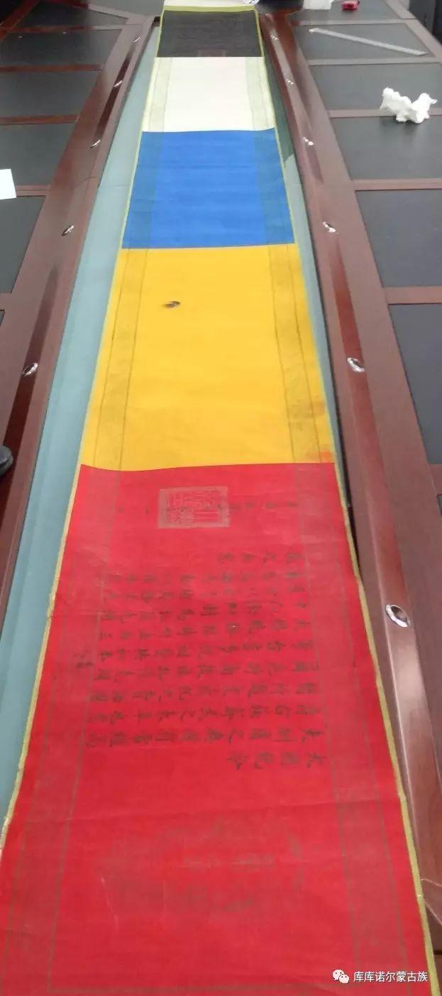 【图文】散落在民间的蒙古族历史文物资料 第19张