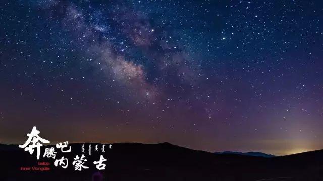奔腾吧内蒙古!1500G素材,3万多张照片,这部历时一年拍摄的短片震撼了所有人 第8张