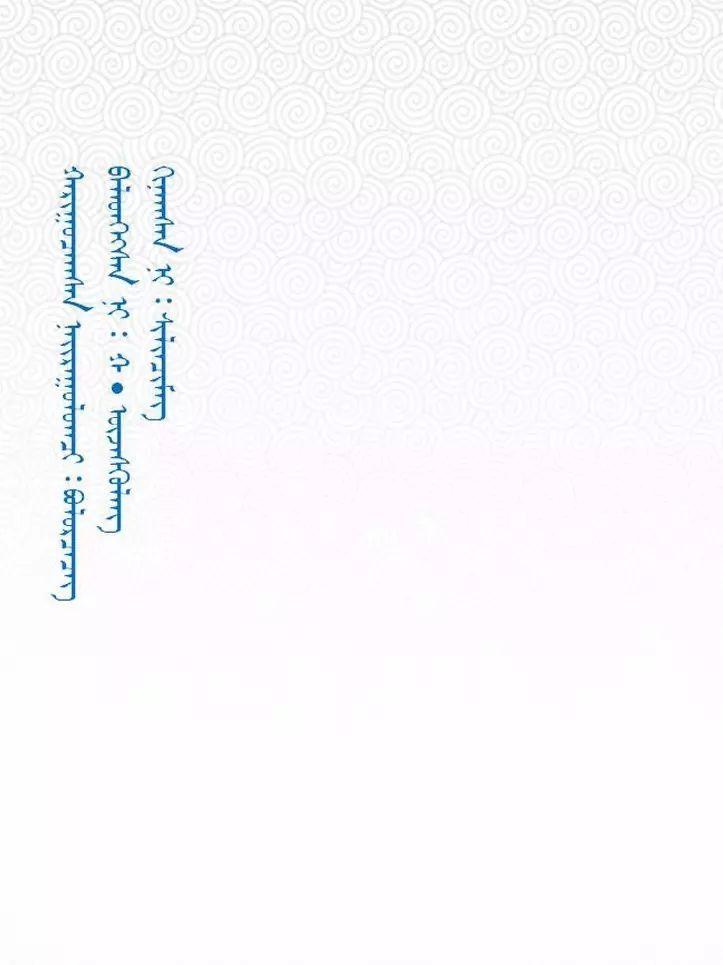 内蒙古师范大学雕塑艺术研究院2017届毕业生作品展开展( 蒙古文 · 图片 ) 第5张 内蒙古师范大学雕塑艺术研究院2017届毕业生作品展开展( 蒙古文 · 图片 ) 蒙古画廊