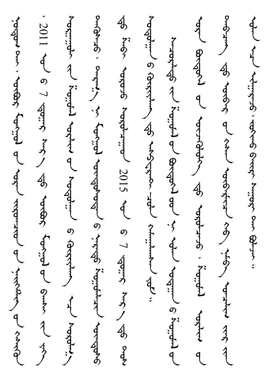 情缘草原 相由心生 ——萨其日拉图雕塑作品展在内蒙古美术馆举办 第3张 情缘草原 相由心生 ——萨其日拉图雕塑作品展在内蒙古美术馆举办 蒙古画廊