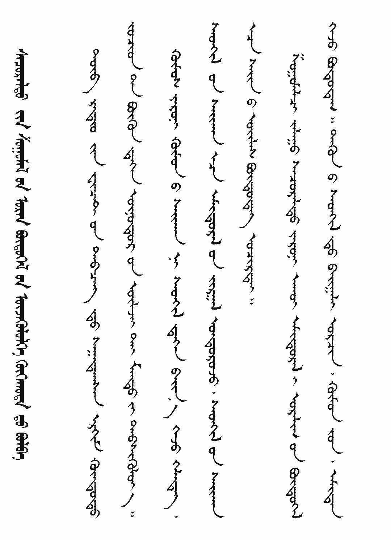 情缘草原 相由心生 ——萨其日拉图雕塑作品展在内蒙古美术馆举办 第1张 情缘草原 相由心生 ——萨其日拉图雕塑作品展在内蒙古美术馆举办 蒙古画廊