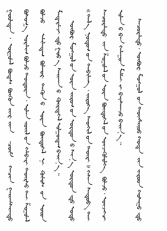 情缘草原 相由心生 ——萨其日拉图雕塑作品展在内蒙古美术馆举办 第2张 情缘草原 相由心生 ——萨其日拉图雕塑作品展在内蒙古美术馆举办 蒙古画廊